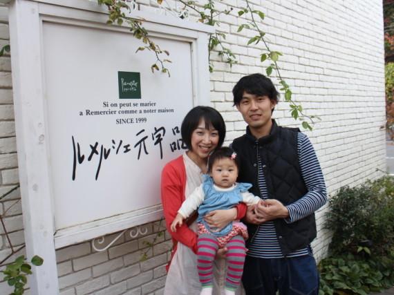maeoka family